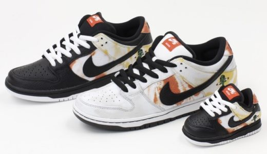 "【2019/12/27(金)発売】NIKE SB DUNK LOW ""RAY GUN TIE-DIE"""