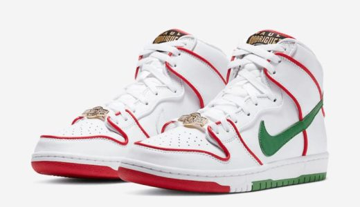 【2020/1/18(土)発売】PAUL RODRIGUES x NIKE SB DUNK HIGH PRM QS