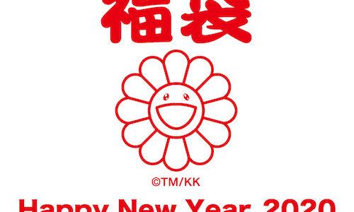 【2020/1/11(土)発売】Tonari no Zingaro 福袋 2020