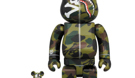 【2020/2/22(土)発売】MASTER MIND VS BAPE BE@RBRICK 100% & 400% (GREEN)