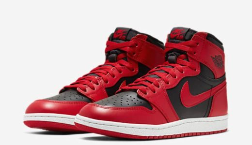 "【2020/2/8、16発売】NIKE AIR JORDAN 1 HIGH 85 ""VARSITY RED"""