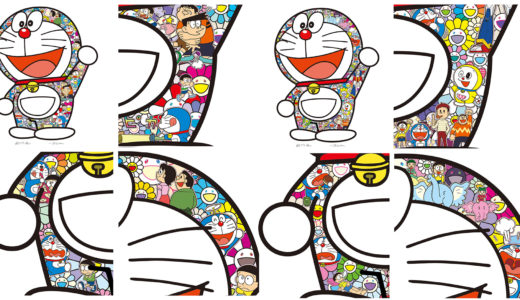 【2020/3/16(月)】村上隆 ドラえもんコラボレーション版画2種類