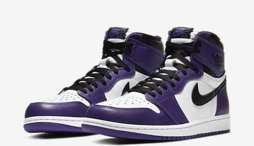 【2020/4/18(土)発売】NIKE AIR JORDAN 1 RETRO HIGH OG