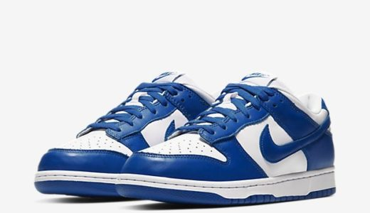 "【2020/3/14(土)発売】NIKE DUNK LOW SP ""KENTUCKY"""