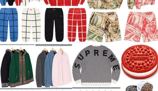【2020/3/28(土)発売】Supreme 2020SS Week5 Supreme x Timberland