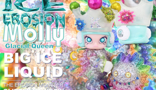 """【2020/4/19(日)まで抽選】KENNYSWORK × INSTINCTOY ICE EROSION MOLLY 3rd color """"Glacial Queen"""" & """"BIG ICE LIQUID """"Glitter Rainbow"""""""