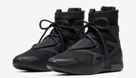 【2020/4/25(土)発売】NIKE AIR FEAR OF GOD 1