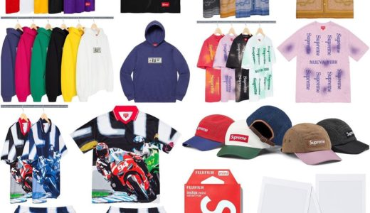 【2020/5/23(土)発売】Supreme 2020SS Week13 THE NORTH FACEコラボ