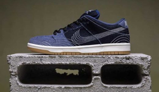 【2020/8/1(土)発売】NIKE SB DUNK LOW PRM