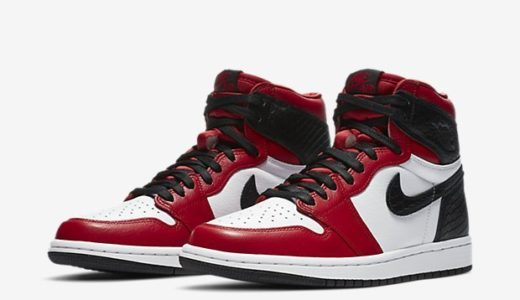 "【2020/8/6(木)発売】NIKE WMNS AIR JORDAN 1 HIGH OG ""SATIN SNAKE"""