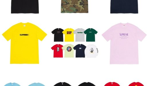 【2020/7/4(土)発売】Supreme 2020SS Week19 Motion Logo Tee