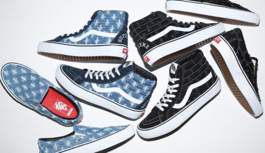 【2020/7/11(土)発売】Supreme 2020SS Week20 Supreme x Vans