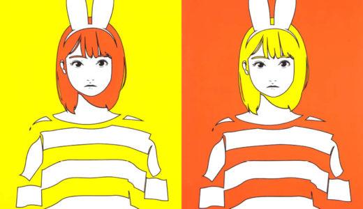 【2020/9/18(金)発売】Backside works. M:i:FIX シルクスクリーン