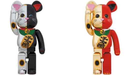【2020/9/23(水)発売】BE@RBRICK 招き猫 金×赤 & 銀×黒 100% & 400% / 1000%