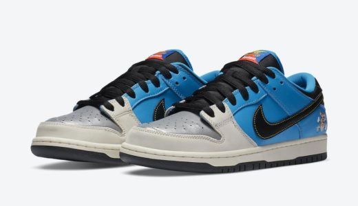 【2020/9/18(金)発売】INSTANT SKATEBOARDS × NIKE SB DUNK LOW