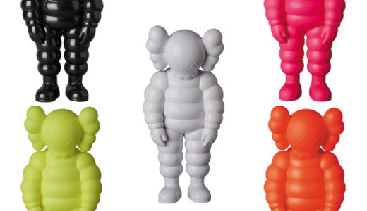 【2020/9/19(土)発売】KAWS WHAT PARTY