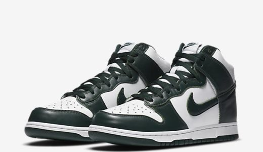 【2020/9/18(金)発売】NIKE DUNK HIGH SP
