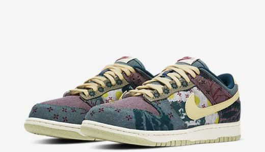 "【2020/9/10(木)発売】NIKE DUNK LOW ""COMMUNITY GARDEN"
