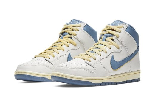 "【2020/9/26(土)発売】ATLAS × NIKE SB DUNK HIGH ""LOST AT SEA"""