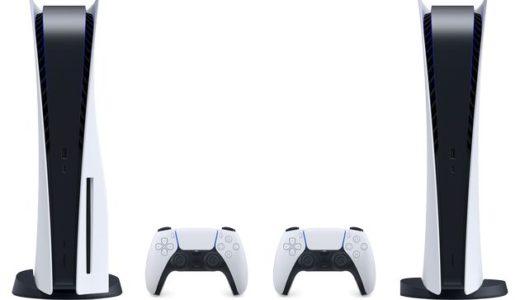 【2020/11/12(木)発売】PlayStation 5(プレイステーション5)