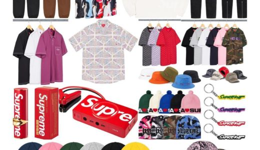 【2020/9/12(土)発売】Supreme 2020FW Week3 Supreme x VANS