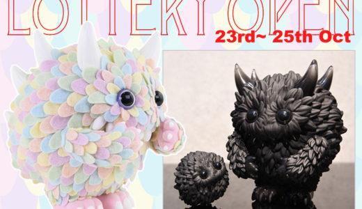 """【2020/10/25(日)まで抽選】Monster Fluffy & Fluffy セット """"Black&Black Clear"""" & Artist Edition Monster Fluffy by Horrible Adorables"""