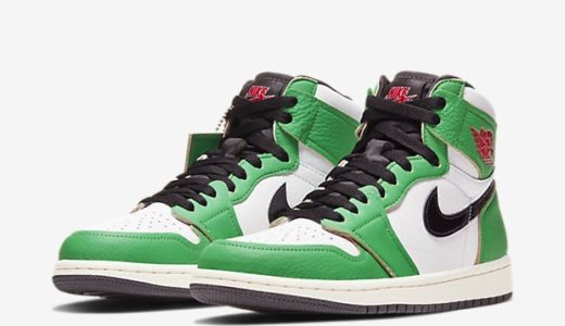 "【2020/10/15(木)発売】NIKE WMNS AIR JORDAN 1 HIGH OG ""LUCKY GREEN"""