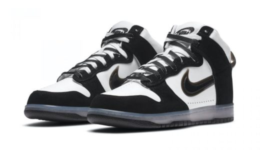 【2020/10/30(金)発売】SLAMJAM x NIKE DUNK HIGH