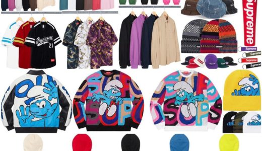 【2020/10/3(土)発売】Supreme 2020FW Week6 Supreme x The Smurfs