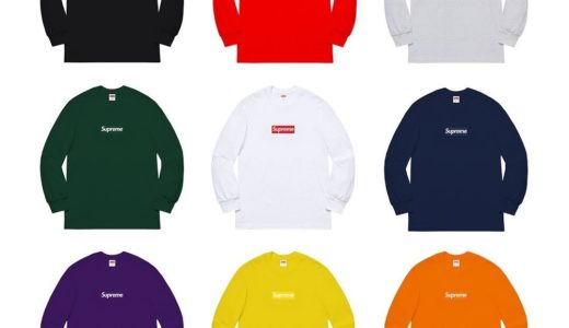 【2020/10/10(土)発売】Supreme 2020FW Week7 Supreme Box Logo L/S Tee