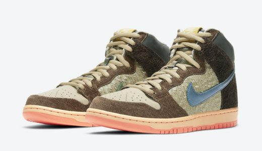 "【2020/11/28(土)発売】CONCEPTS × NIKE SB DUNK HIGH ""TurDUNKen"""