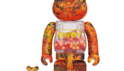 【2020/11/22(日)まで抽選】MY FIRST BE@RBRICK B@BY AUTUMN LEAVES Ver.100% & 400% / 1000%