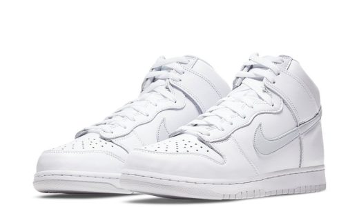 【2020/11/13(金)発売】NIKE DUNK HIGH SP