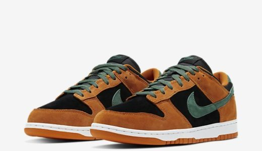 【2020/11/19(木)発売】NIKE DUNK LOW SP