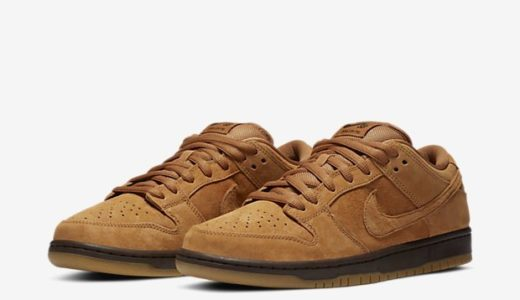 "【2020/12/1(火)発売】NIKE SB DUNK LOW ""WHEAT MOCHA"""