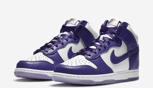 "【2020/12/3(木)発売】NIKE WMNS DUNK HIGH SP ""VARSITY PURPLE"""