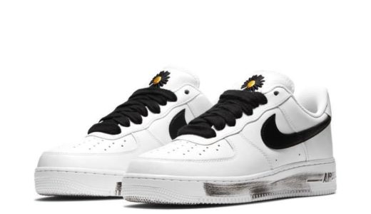 【2020/11/25(水)発売】PEACEMINUSONE x NIKE AIR FORCE 1