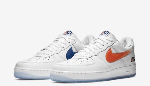 【2020/12/18(金)発売】KITH x NIKE AIR FORCE 1 LOW