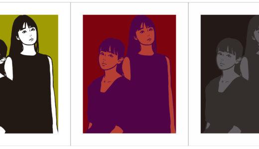 【2020/12/14(月)発売】KYNE 版画 3種 第二弾