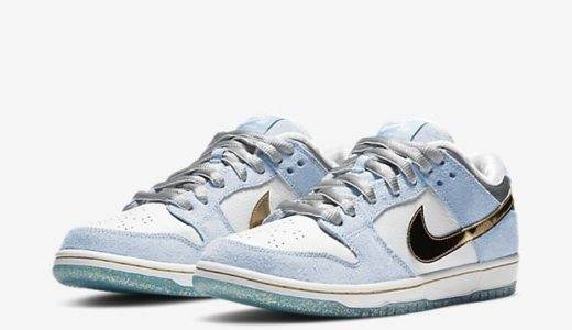 【2020/12/19(土)発売】SEAN CLIVER x NIKE SB DUNK LOW