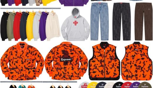 【2020/12/5(土)発売】Supreme 2020FW Week15 Supreme Cross Box Logo Hooded Sweatshirt
