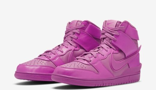 "【2021/2/4(木)発売】AMBUSH × NIKE DUNK HIGH ""COSMIC FUCHSIA"""