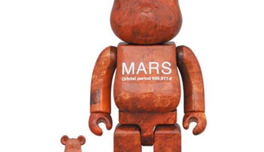 【2021/1/16(土)発売】MARS BE@RBRICK 100% & 400% / 1000%