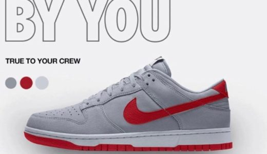 【2021/1/8(金)発売】NIKE DUNK LOW 365 BY YOU