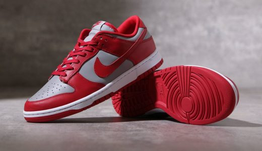【2021/1/5(火)発売】NIKE DUNK LOW RETRO