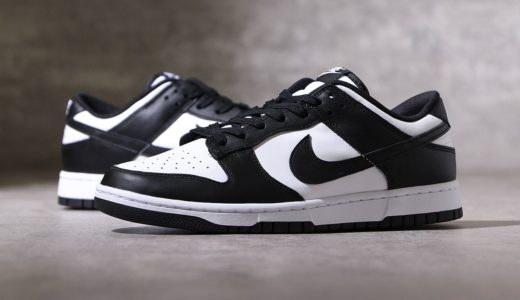 "【2021/1/5(火)発売】NIKE DUNK LOW RETRO ""WHITE/BLACK"""