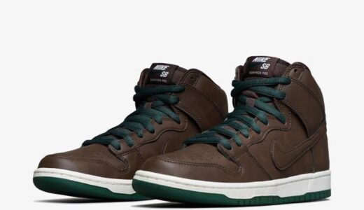 "【2021/2/1(月)発売】NIKE SB DUNK HIGH ""BAROQUE BROWN"""