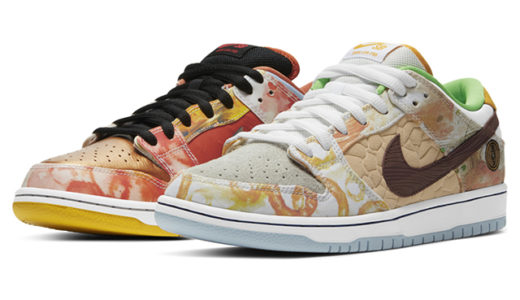 "【2021/1/9(土)発売】NIKE SB DUNK LOW ""STREETHAWKER"""