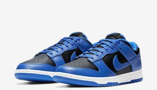 "【2021/2/12(金)発売】NIKE DUNK LOW ""HYPER COBALT"""