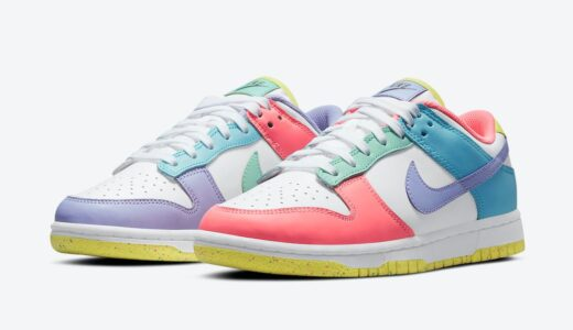 "【2021/4/2(金)発売】NIKE WMNS DUNK LOW ""CANDY"""